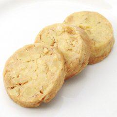 ナッツとホワイトチョコのクッキー